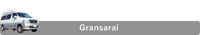 グランサライ