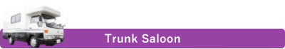 Trunk Saloon