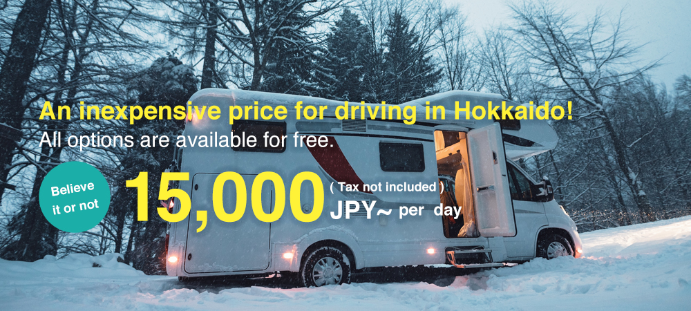 An inexpensive price for driving in Hokkaido! All options are available for free.Believe it or not 15,000JPY per day (Tax not included)
