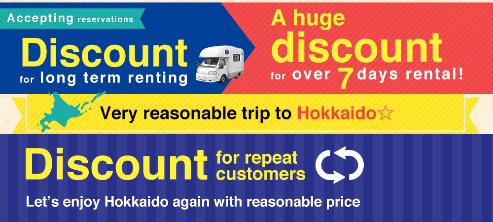 Discount for long term renting. A huge discount for over 7 days rental! Discount for repeat customers. Let's enjoy Hokkaido again with reasonable price.